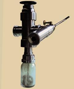 Endoscopio de Desormeaux
